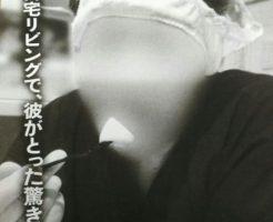 斉藤由貴不倫